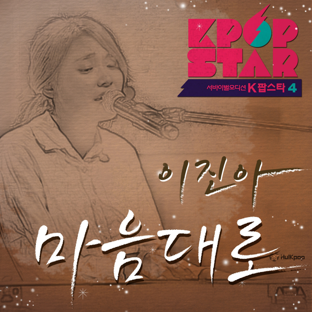[Single] Lee Jin Ah – KPOP Star Season 4 `Freely`