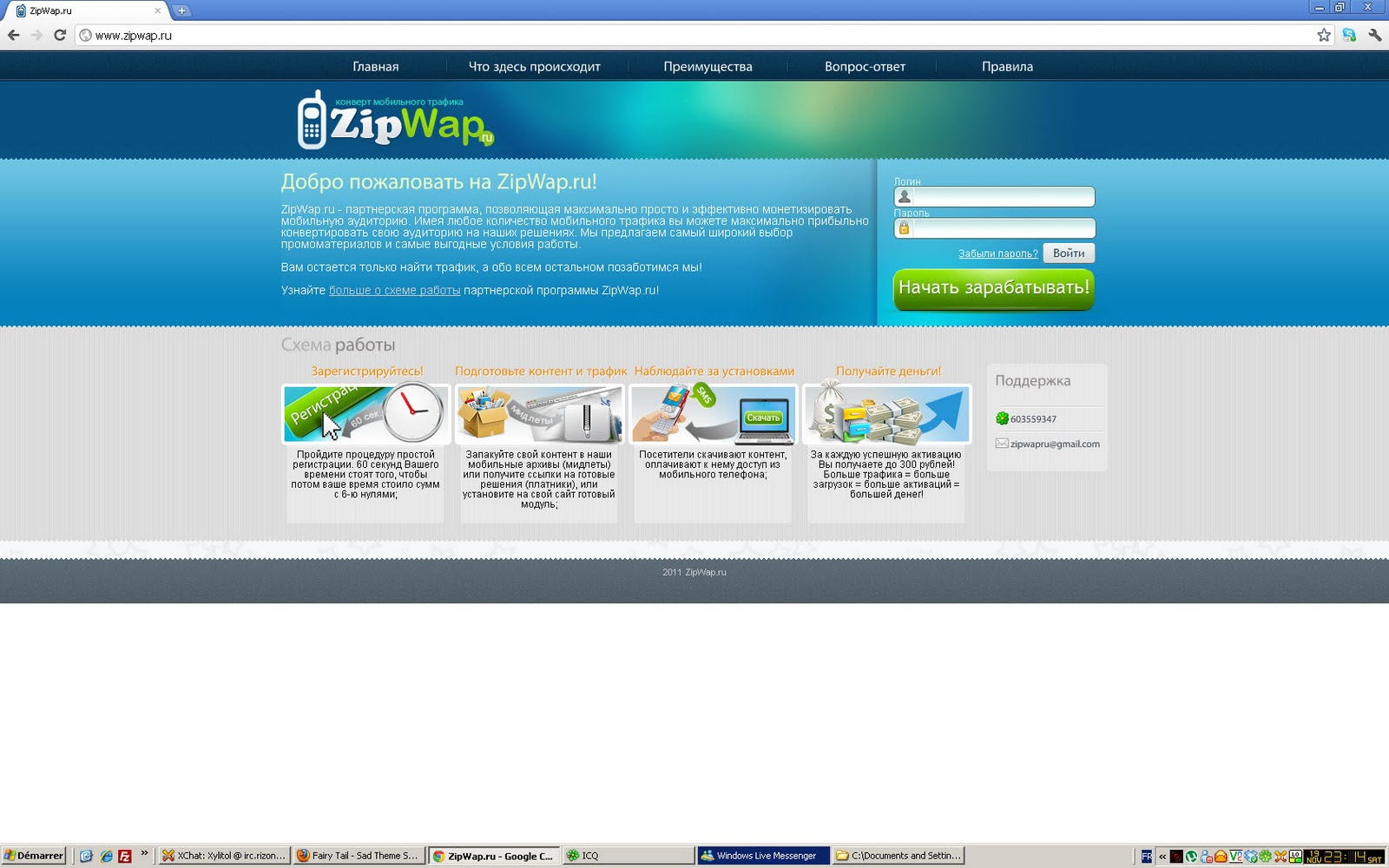 Of Serbagunamarine Com Site 11 15 Wap Ua 2 Wallpaper kootation com