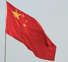 ekonomi china