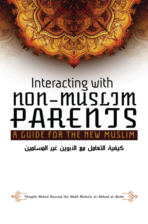 Interacting with non-Muslim parents (free) e-book