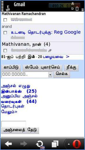 Gmail Supports 6 Indic Languages on Feature Phones