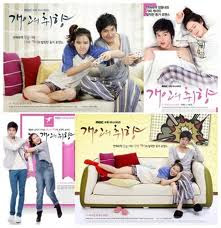 fav korean movie ♥ ♥ ♥