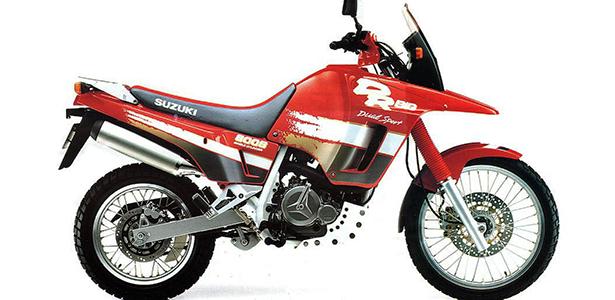 Suzuki Bico de Pato
