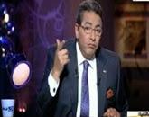 برنامج  آخر النهار - مع محمود سعد حلقة  الخميس 29-1-2015