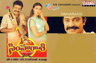 Simha Telugu Movie Audio Songs