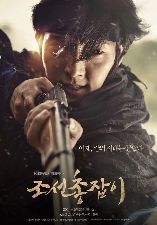 Subtitle Indonesia Joseon Gunman