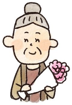 敬老の日のイラスト「花とおばあさん」