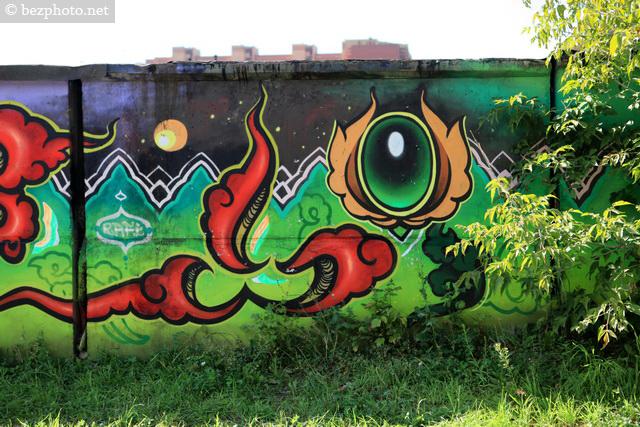 граффити мытищи