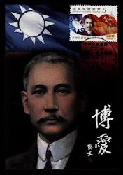 Dr. Sun Yat-Sen