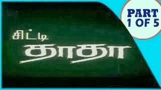 City Dada | Tamil Full Film | Saran Raj, Thriller Manju