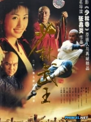 Thiếu Lâm Võ Vương - trọn bộ