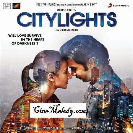 Citylights Telugu Mp3 Songs Free  Download  2014