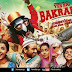 Yeh Hai Bakrapur 2014 Bollywood Movie Watch Online Cloudy