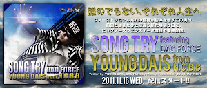 YOUNG DAIS / SONG TRY