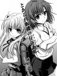Toaru Jihanki no Fanfare