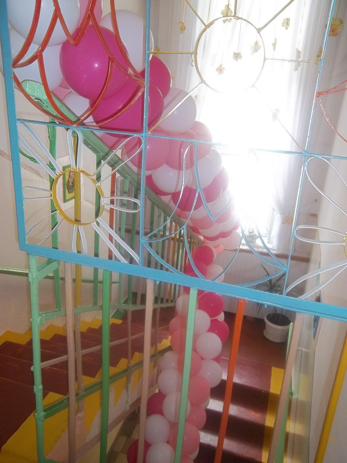 Оформление зала осень в детском саду