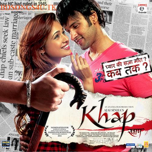 Aaina Hindi Movie Mp Songs Free Download