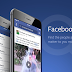 Facebook-ում արդեն հնարավոր է որոնում կատարել հին գրառումների մեջ