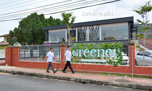 Greenet-Bar-Restaurant