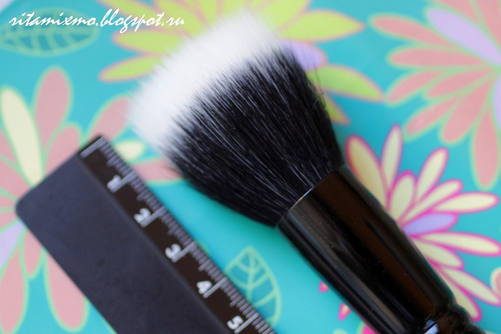 К чему снится кисточки для макияжа