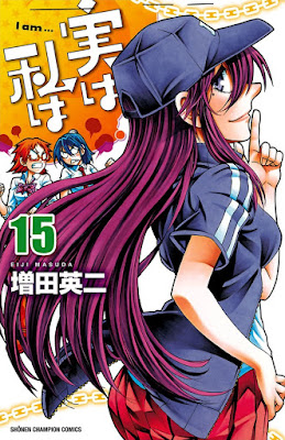 実は私は 第01-15巻 [Jitsu wa Watashi wa vol 01-15] rar free download updated daily