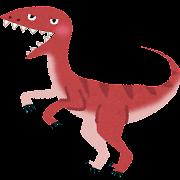 ヴェロキラプトルのイラスト(恐竜)