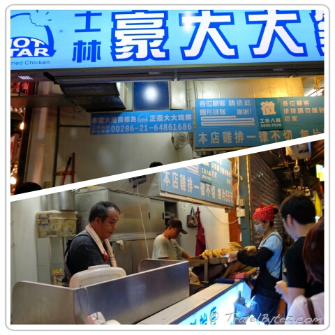 Shilin Night Market Hot Star Chicken Cutlet
