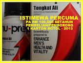 Bermula Febuari 2013 PA RM100,000, rawatan hospital PERCUMA 1 TAHUN dari Tongkat Ali Nu-Prep 100