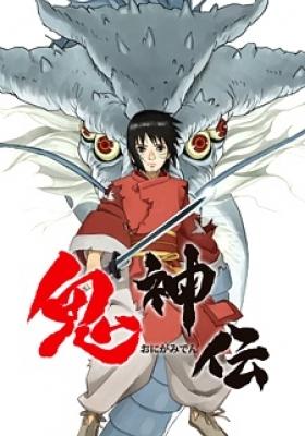 Legend of the Millennium Dragon (Dub)