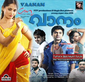 Vaanam Malayalam Movie Album/CD Cover