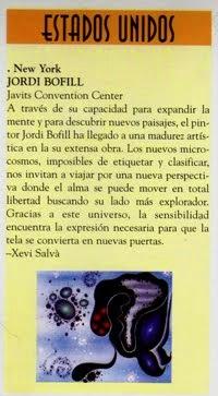ARTEXPO NEW YORK 2003