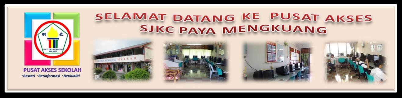 Pusat Akses SJKC Paya Mengkuang