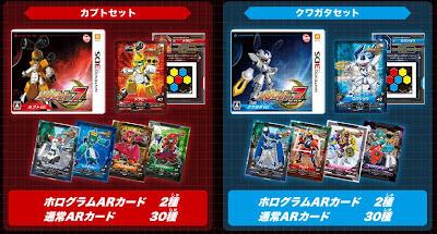 medarot 7 nintendo 3ds realtà aumentata carte