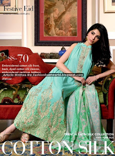 Gul Ahmed Festive Eid Limited Collection 2015-2016 [Trencia Satin Silk]