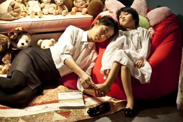 Hình ảnh phim Người Hầu Gái