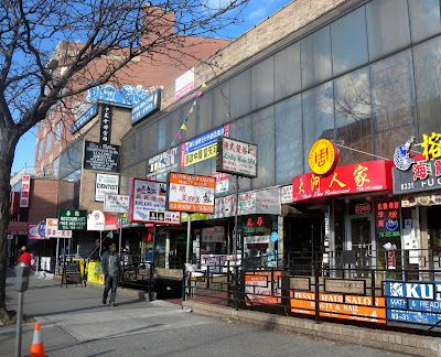 Chinatown Queens