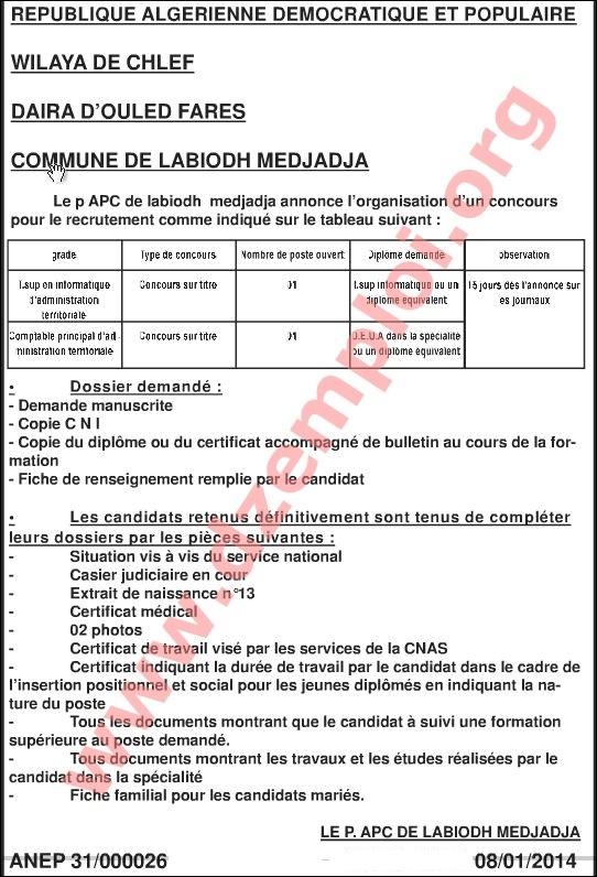 إعلان مسابقة توظيف في بلدية الأبيض مجاجة دائرة أولاد فارس ولاية الشلف جانفي 2014 Chlef.jpg