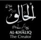 12 Yang Maha Pencipta