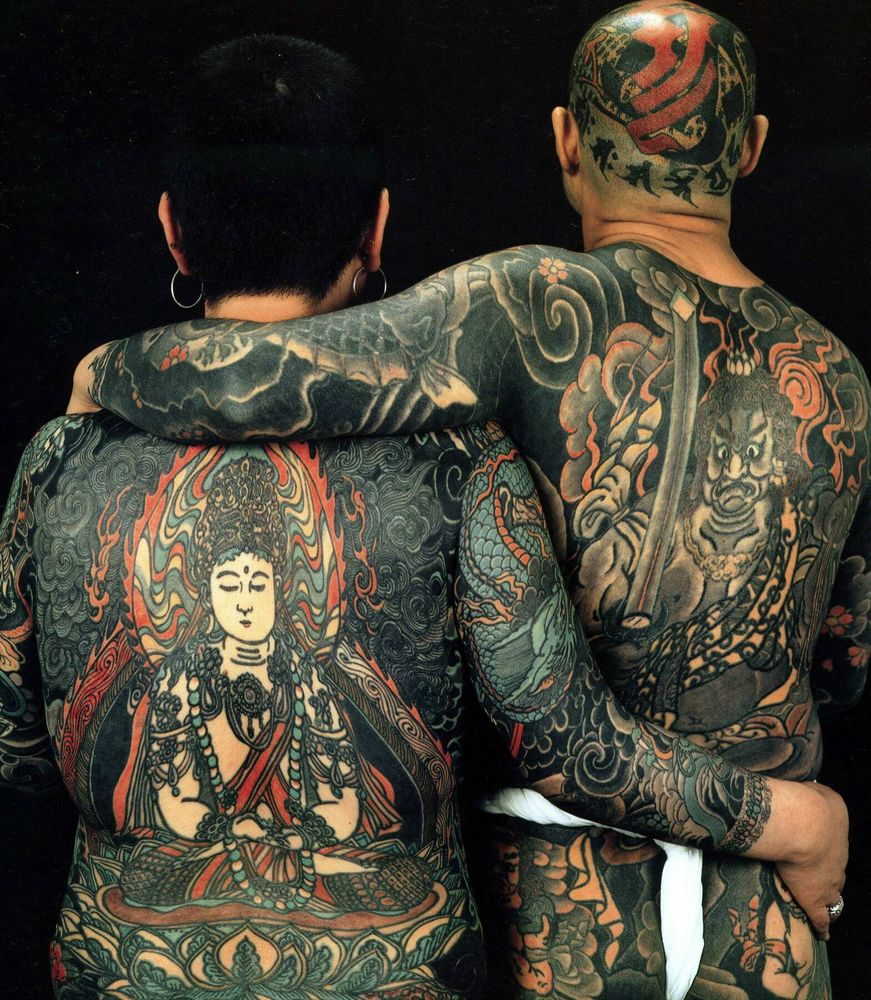 A history of graphic design chapter 50 the art of body for Japanese tattoo art