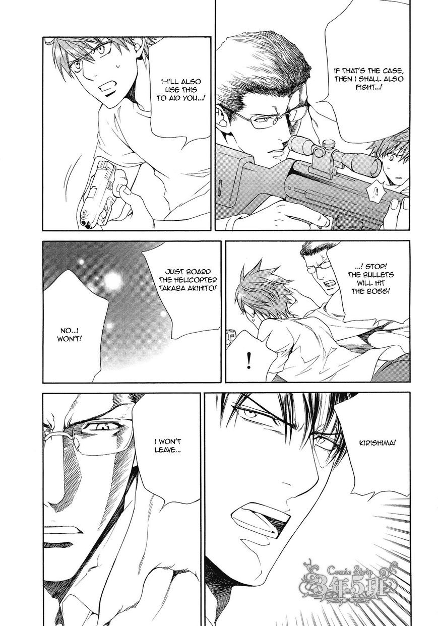 Finder Vol.8 Ch.63 page 12 at www.Mangago.me