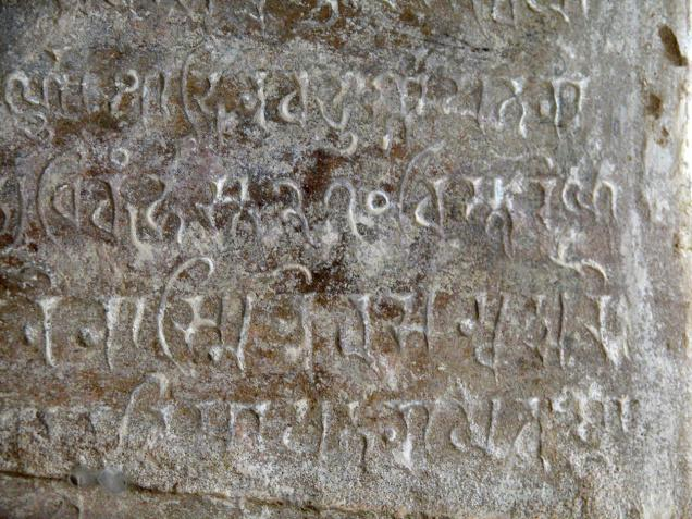 Mathematics in Ancient India