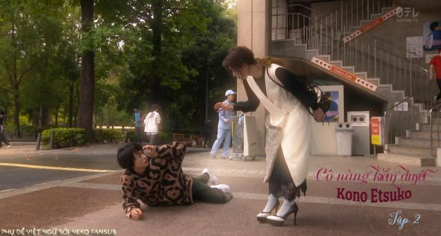 Hình ảnh phim Cô Nàng Kiểm Duyệt Kono Etsuko