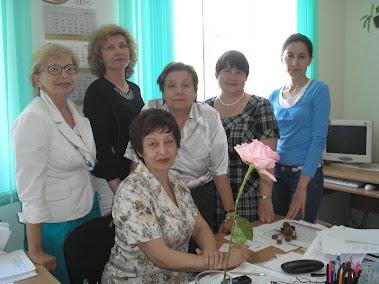 Сотрудники кафедры и наши друзья