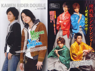 [SCAN] Cast Prix Zero No.09