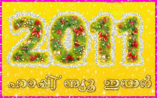 2012 new year greeting malayalam
