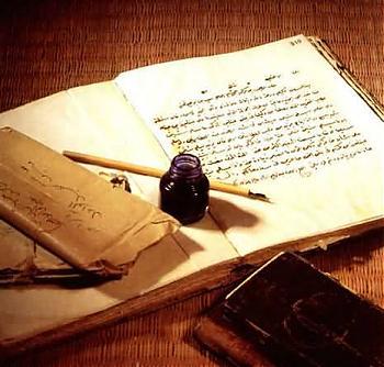 دقائق في حضرة الماضي  Book_pen_ink
