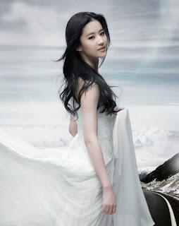 Ảnh girl xinh Trung Quốc P1