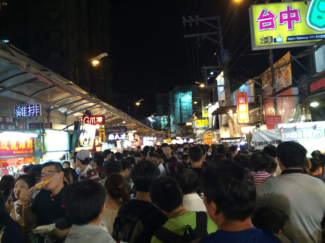 Feng jia Night Market 逢甲夜市 taichung
