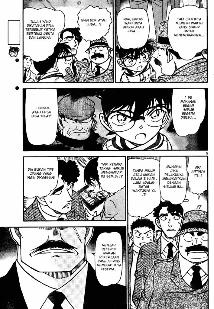 baca manga detective conan 807 page 5