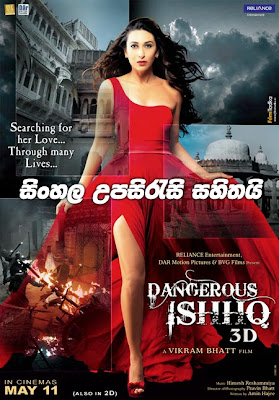Dangerous Ishq (2012) Hindi Full Movie Watch online With Sinhala Subtitle